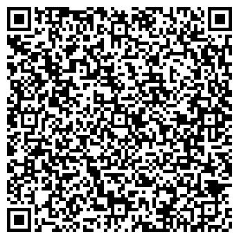QR-код с контактной информацией организации СЕВЕРНЫЙ МИР-Е ТД, ООО