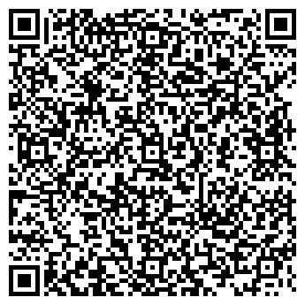 QR-код с контактной информацией организации ЦЕРИУС КОМПАНИЯ