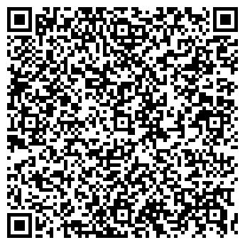 QR-код с контактной информацией организации ГРУЗИНСКИЙ ЛАВАШ
