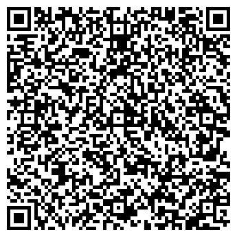 QR-код с контактной информацией организации РОСХЛЕБ, ООО
