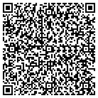 QR-код с контактной информацией организации ХЛЕБОЗАВОД № 6