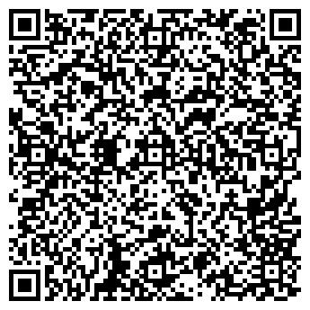 QR-код с контактной информацией организации КУЛИНАР-СЕРВИС, ООО