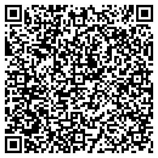 QR-код с контактной информацией организации ООО ПСК+