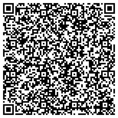 QR-код с контактной информацией организации ЕКАТЕРИНБУРГСКИЙ ГОРОДСКОЙ МОЛОЧНЫЙ ЗАВОД № 1, ОАО