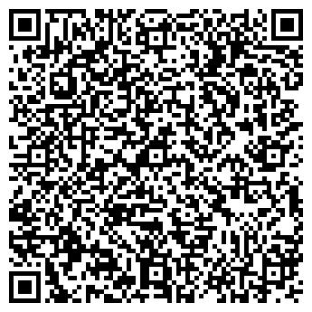 QR-код с контактной информацией организации УРАЛМИЛК, ООО