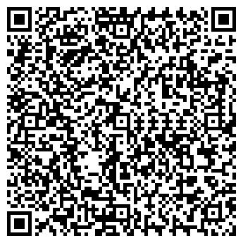 QR-код с контактной информацией организации ХЛАДТОРГ, ЗАО