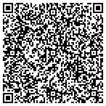 QR-код с контактной информацией организации ДАРЬЯ КОМПАНИЯ ПРЕДСТАВИТЕЛЬСТВО