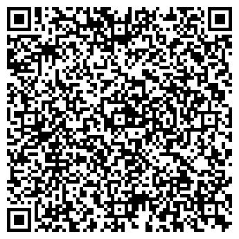 QR-код с контактной информацией организации КАНТУР, ООО