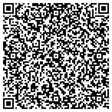 QR-код с контактной информацией организации «Снегири»