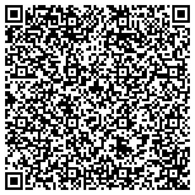 QR-код с контактной информацией организации ТАЛОСТО ТД ООО ФИЛИАЛ УРАЛО-СИБИРСКО-ДАЛЬНЕВОСТОЧНЫЙ