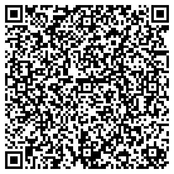 QR-код с контактной информацией организации УЛЫБКА ЛЕТА, ООО