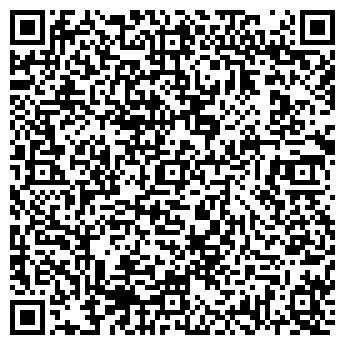 QR-код с контактной информацией организации ВАШ ПАРТНЕР, ООО