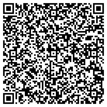QR-код с контактной информацией организации УРАЛБИЗНЕСХОЛОД