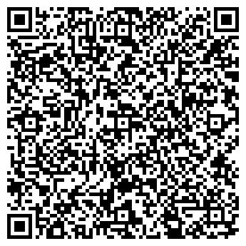 QR-код с контактной информацией организации ХЛАДОКОМБИНАТ № 2, ООО