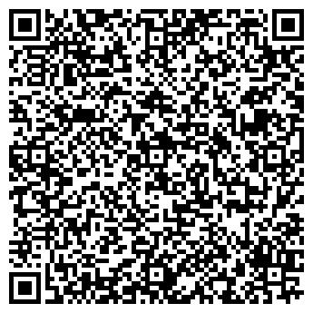QR-код с контактной информацией организации ТАЛЬВЕР-ТРЕЙД, ООО