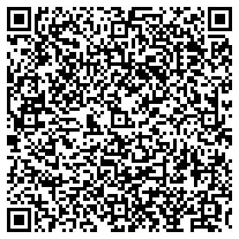 QR-код с контактной информацией организации ГАУРА-ЕКАТЕРИНБУРГ