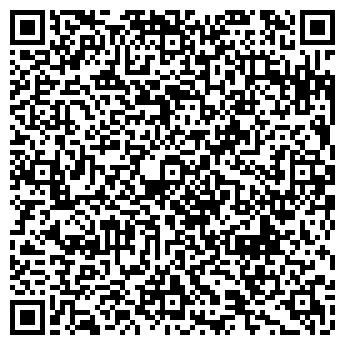 QR-код с контактной информацией организации КОНФЕТНЫЙ ДВОР, ООО
