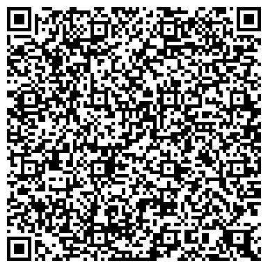 QR-код с контактной информацией организации ГОСУДАРСТВЕННЫЙ ДЕПАРТАМЕНТ ЖИЛИЩНОГО СТРОИТЕЛЬСТВА