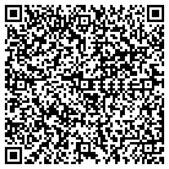 QR-код с контактной информацией организации РЕВЕЛА, ОАО