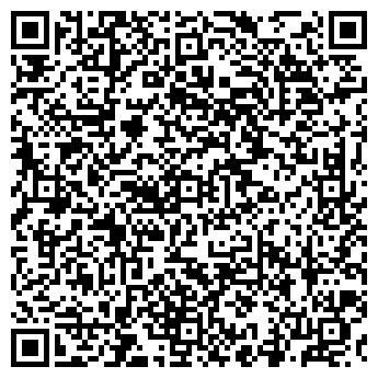 QR-код с контактной информацией организации ТАЛЬВЕР ТРЕЙД, ООО