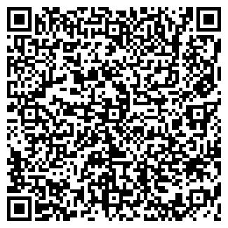 QR-код с контактной информацией организации ТОМ-УПИ, ООО