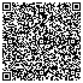 QR-код с контактной информацией организации ТОРТЬЕН, ООО