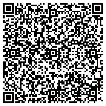 QR-код с контактной информацией организации ЧАЙCOFFСКИЙ