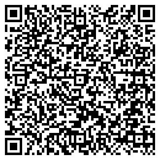 QR-код с контактной информацией организации ЭРКАС