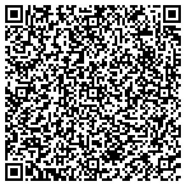 QR-код с контактной информацией организации Завод «Бест Ботлинг»
