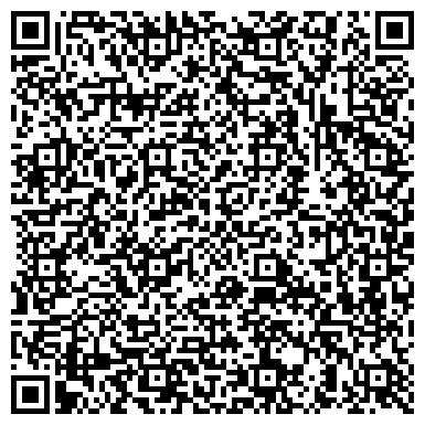 QR-код с контактной информацией организации ВИММ-БИЛЛЬ-ДАНН ТК ЗАО ЕКАТЕРИНБУРГСКИЙ ФИЛИАЛ