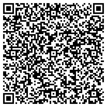 QR-код с контактной информацией организации ПЕПСИКО ХОЛДИНГС, ООО