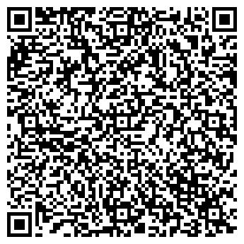 QR-код с контактной информацией организации УРАЛЬСКИЙ ИСТОЧНИК, ООО