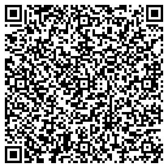 QR-код с контактной информацией организации ПИТЬЕВАЯ ВОДА