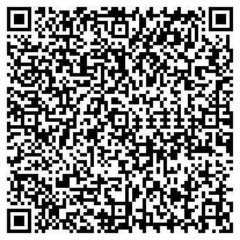 QR-код с контактной информацией организации ВОДА УРАЛЬСКАЯ