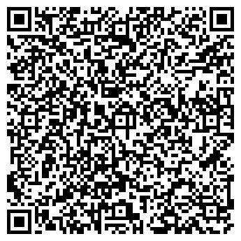 QR-код с контактной информацией организации ВОДОЛЕЙ-98, ООО