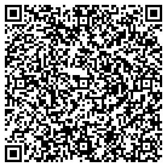 QR-код с контактной информацией организации РАЙДЕР ТК, ООО