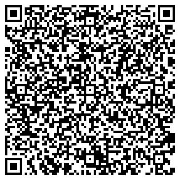 QR-код с контактной информацией организации ЧИСТАЯ ВОДА КОМПАНИЯ, ООО