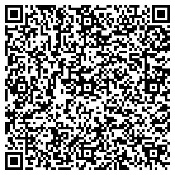QR-код с контактной информацией организации AQUARUS