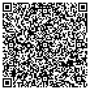 QR-код с контактной информацией организации ООО ОМЕГА ИНКОРПОРЭЙТЭД