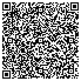 QR-код с контактной информацией организации ООО УТК-ВИТАС