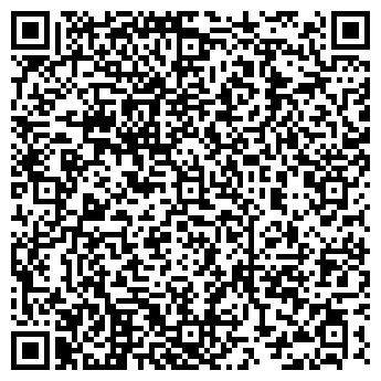QR-код с контактной информацией организации БАШКИРИЯ ТД
