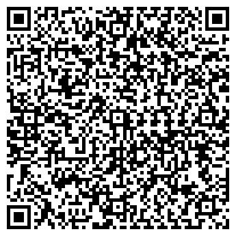 QR-код с контактной информацией организации ПРОДСИБ, ООО