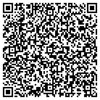 QR-код с контактной информацией организации ПРОМИНЬ И КО., ООО
