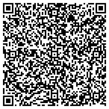 QR-код с контактной информацией организации УРАЛЬСКАЯ ВИНОВОДОЧНАЯ КОМПАНИЯ, ООО