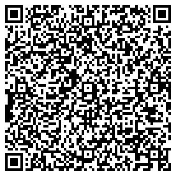 QR-код с контактной информацией организации ЯНВАРЬ ТД, ООО