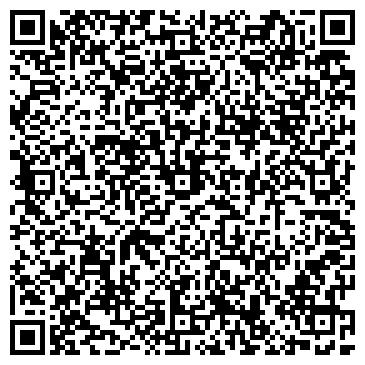 QR-код с контактной информацией организации УРАЛЬСКИЙ ДВОРИК ПИВОВАРНЯ