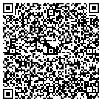 QR-код с контактной информацией организации УРАЛ-ПИВО-ДРАФТ, ООО