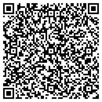 QR-код с контактной информацией организации МАРГУС, ООО