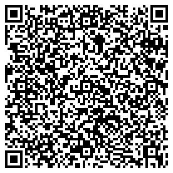 QR-код с контактной информацией организации ПТИ УРАЛ, ООО