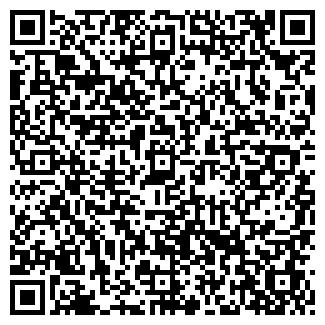 QR-код с контактной информацией организации БАЛТМАН